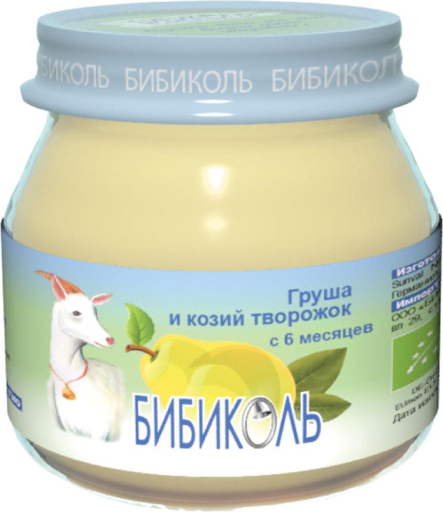 Фруктовое Бибиколь Пюре Бибиколь Груша и козий творожок с 6 мес. 80 г бибиколь пюре яблоко и козий творожок с 6 месяцев 80 г