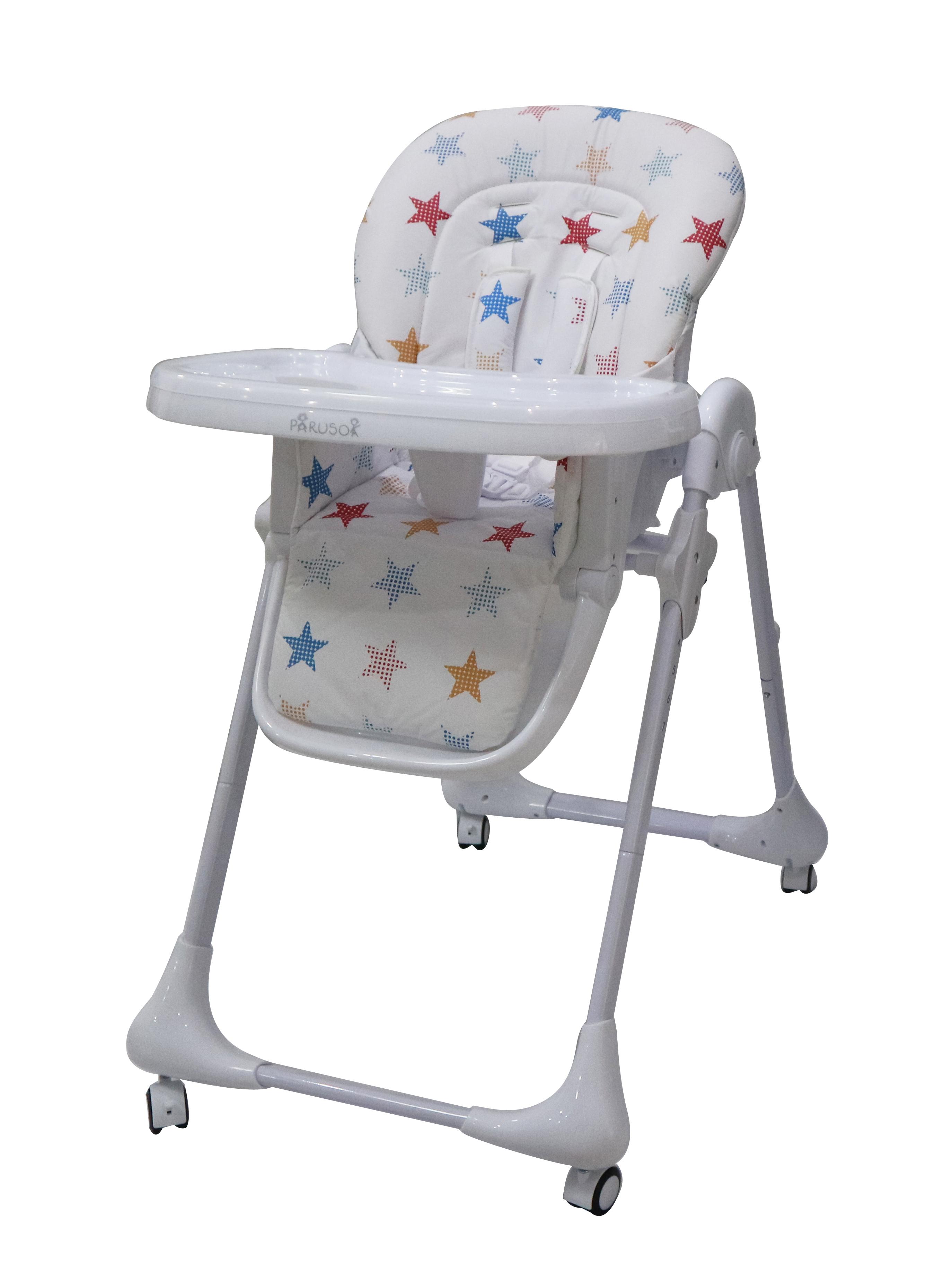 стульчики для кормления Стульчики для кормления малышей Parusok YQ-B003S