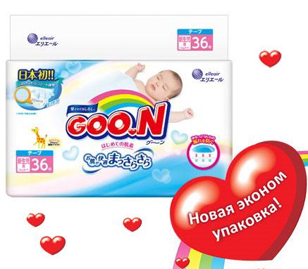 Подгузники Goon Подгузники Goo.N (0-5 кг) 36шт. подгузники