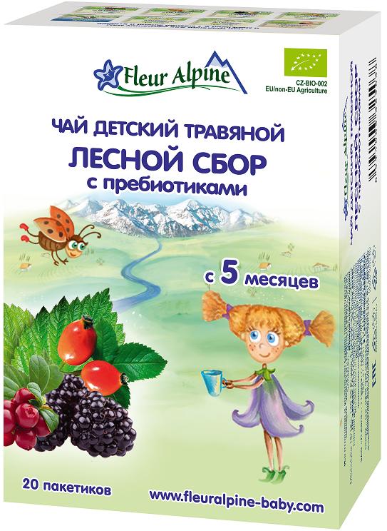 Чай детский Fleur Alpine Organic Лесной сбор с пребиотиками с 5 мес. 30 г. чай детский fleur alpine черника и шиповник с 5 мес 30 г