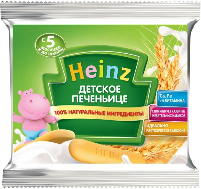 Печенье Heinz Heinz с 5 мес. 60 г (сашет) karl heinz bohle dresden in farbe
