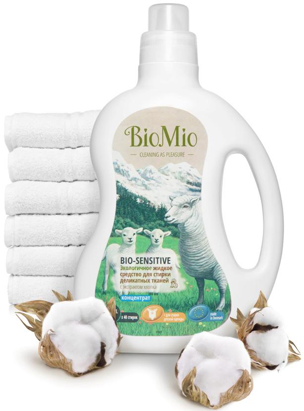Средства для стирки BIO MIO BioMio с экстрактом хлопка 15 л biomio bio sensitive экологичное средство для стирки деликатных тканей без запаха 1 5 л