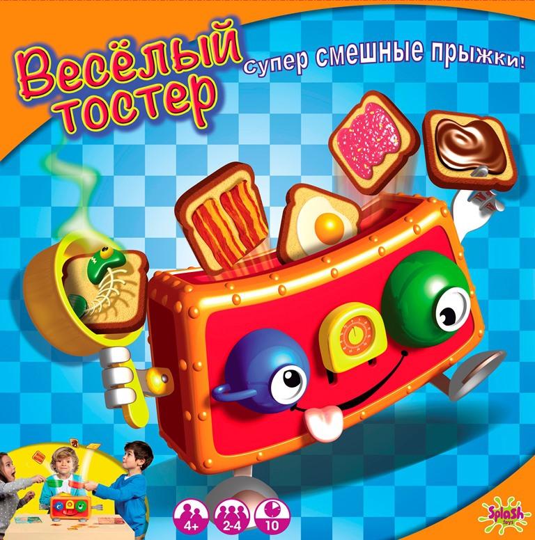 Развлекательные игры Splash Toys Настольная игра Splash Toys «Весёлый тостер» настольная игра splash toys хитрая лама
