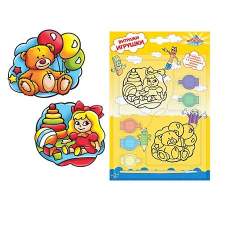 Набор витражей Kribly Boo Игрушки Kribly Boo цены онлайн