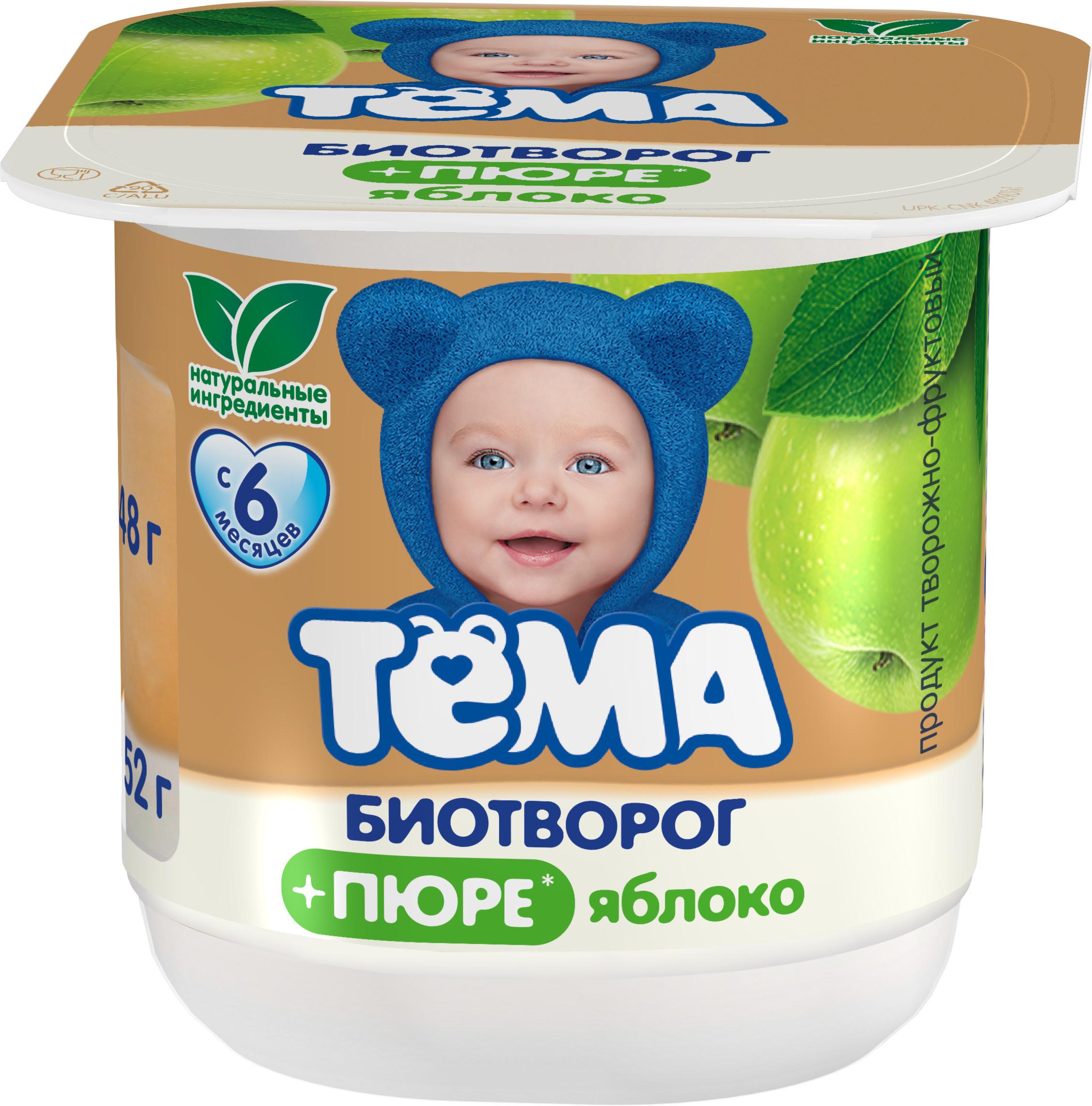 Биотворог Тёма с яблочным пюре 2,5% 6 мес. 100 г
