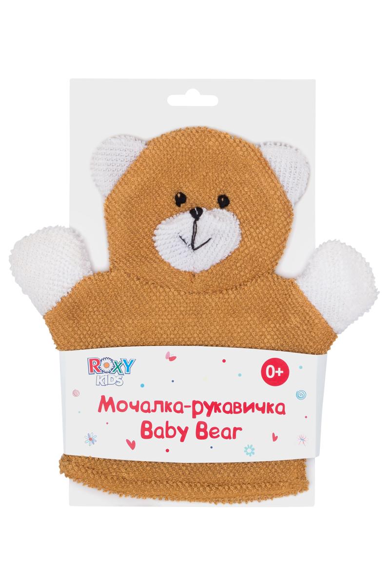Мочалка-рукавичка Roxy-kids Baby Bear