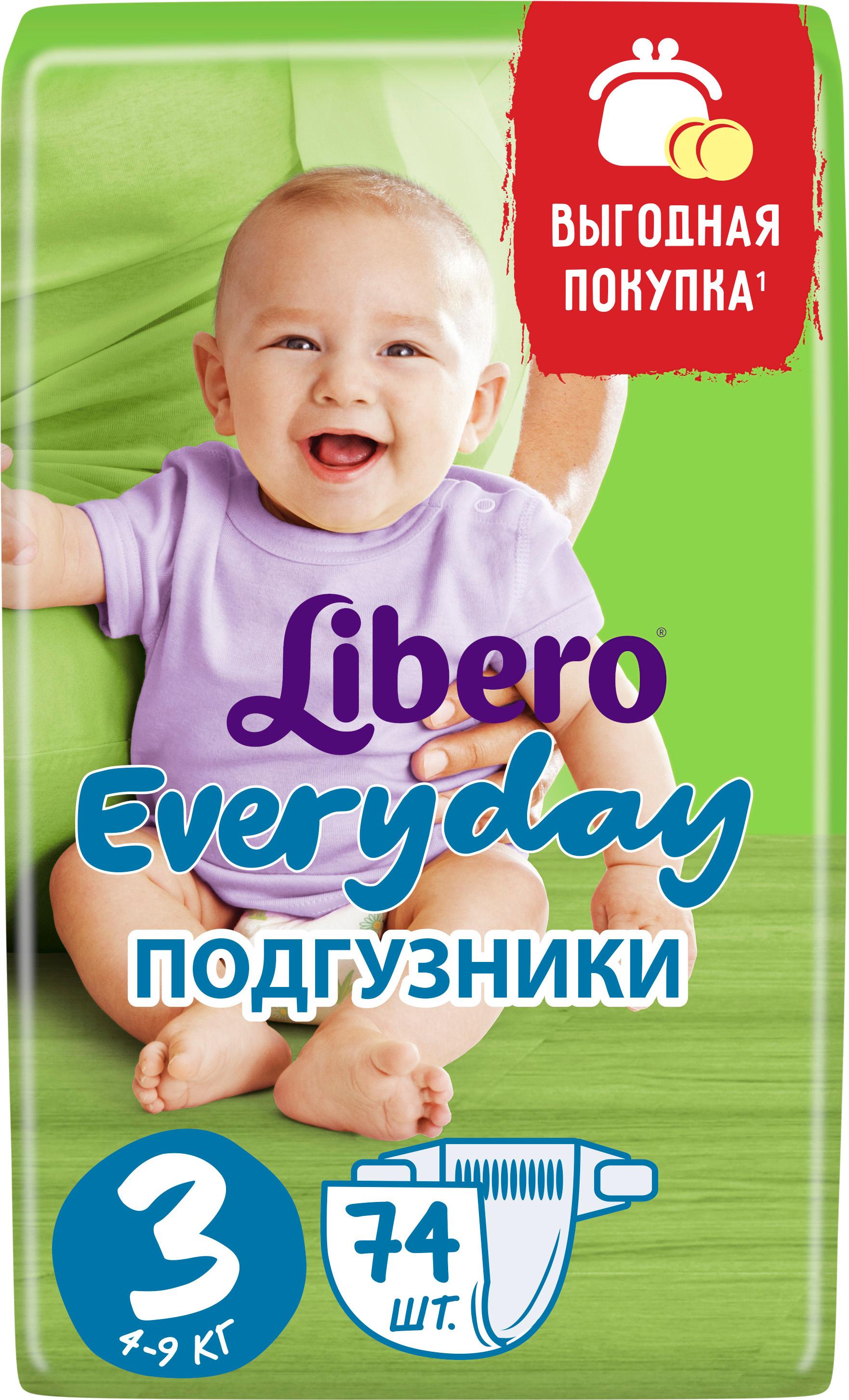 Подгузники для малышей Libero Everyday 3 (4-9 кг) 74 шт. цена