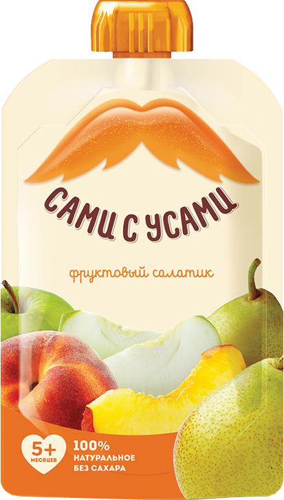 Фруктовое САМИ С УСАМИ Сами с усами Фруктовый салатик (с 5 месяцев) 100 г