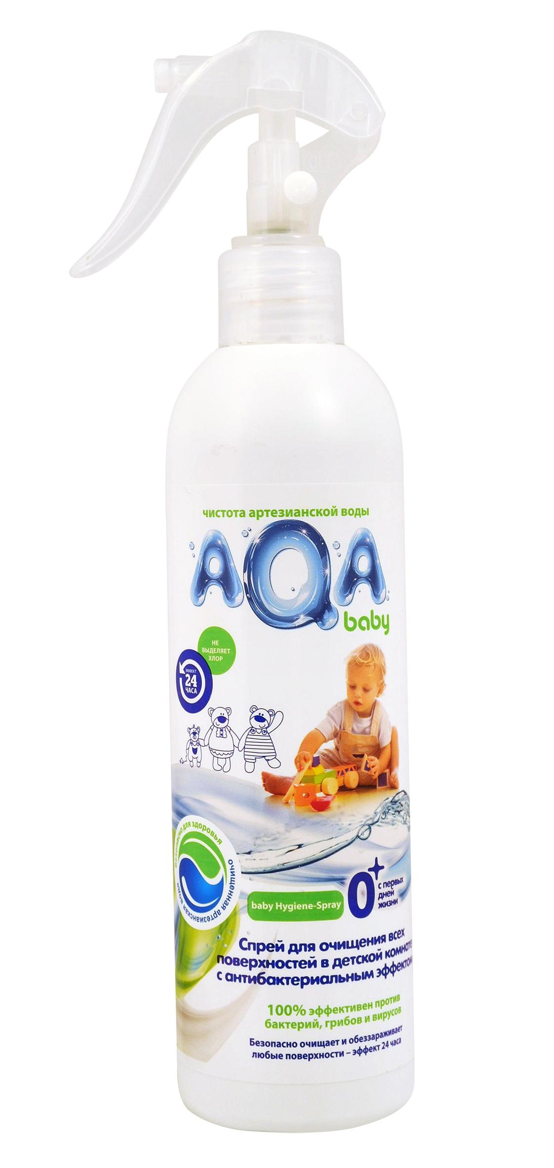 Антибактериальный спрей для очищения всех поверхностей в детской комнате AQA baby AQA baby 300 мл спрей солнцезащитный aqa baby aqa baby spf 30