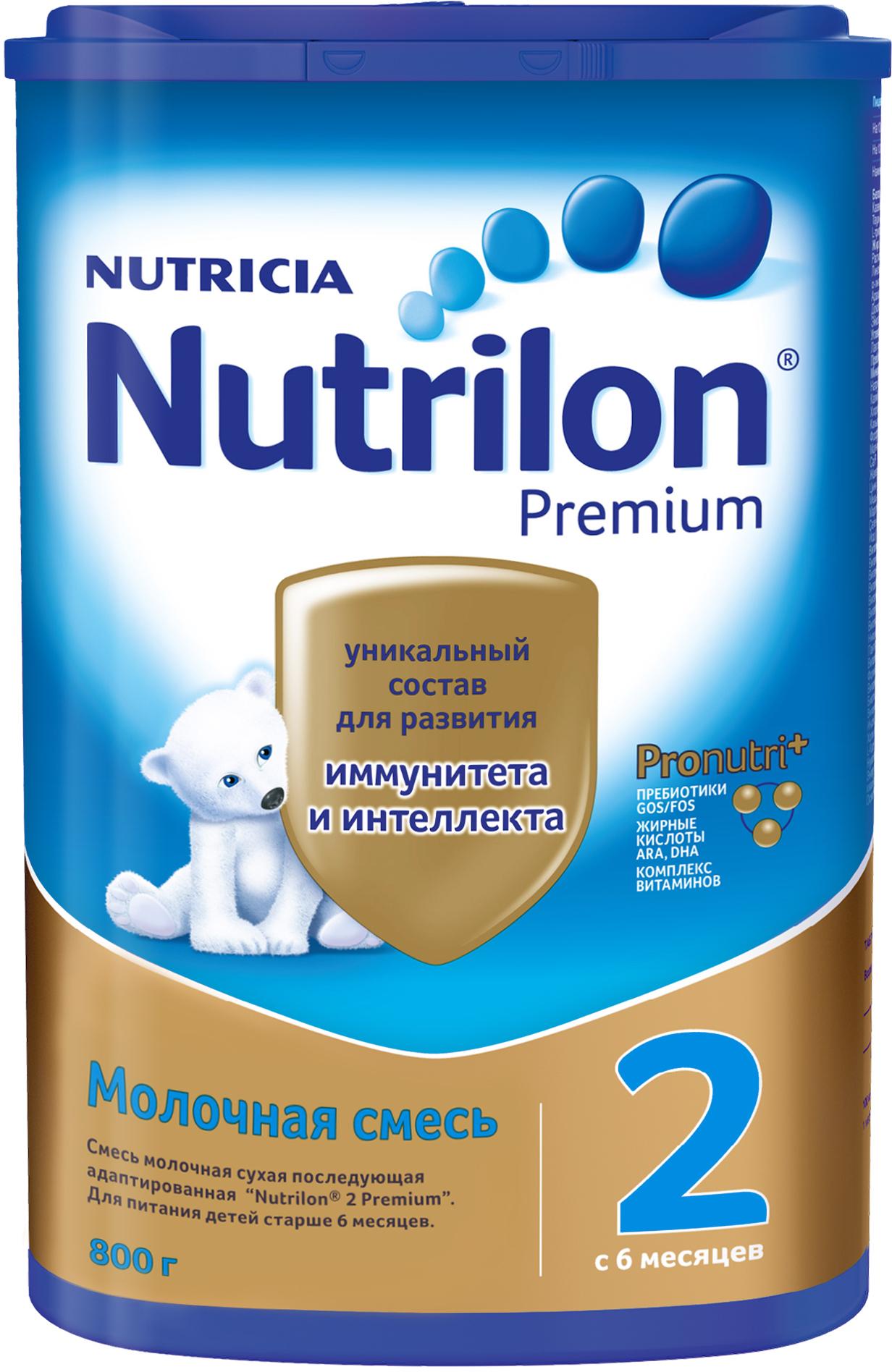 Молочная смесь Nutricia Nutrilon (Nutricia) 2 Premium (c 6 месяцев) 800 г молочная смесь nutricia nutrilon nutricia 2 premium c 6 месяцев 800 г
