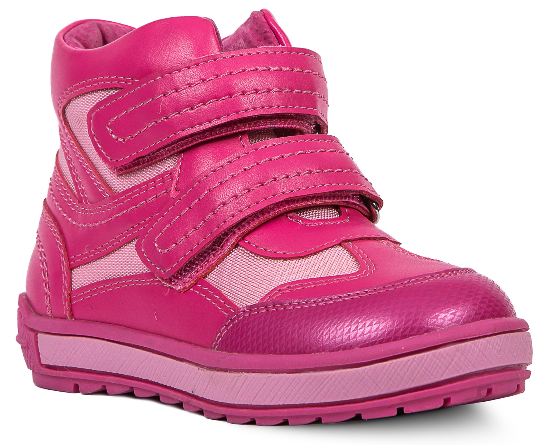 Ботинки и полуботинки Barkito Ботинки для девочки Barkito, фуксия стоимость