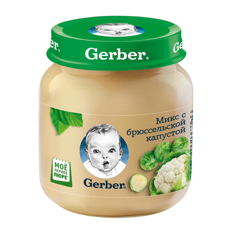 Пюре Nestle Gerber Микс с брюссельской капустой с 5 мес. 130 г