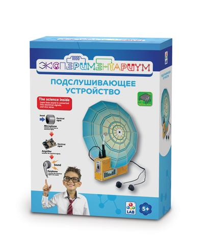 Игровой набор 1toy Эксперементариум. Подслушивающее устройство Т14053 игрушка опыты играем вместе подслушивающее устройство