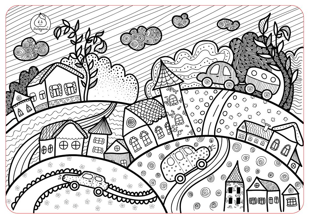 Коврик-раскраска ЯиГрушка «Городок»