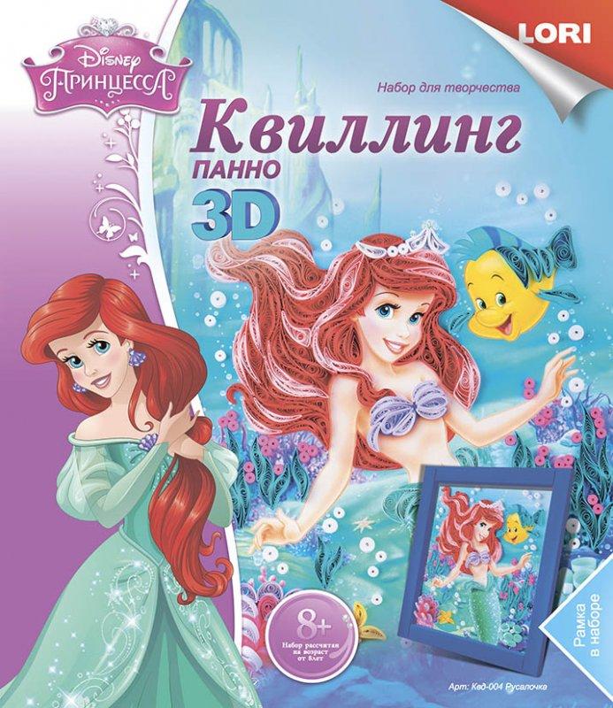 Набор для творчества Русский стиль Квиллинг Панно Русалочка набор для творчества lori квиллинг панно русалочка