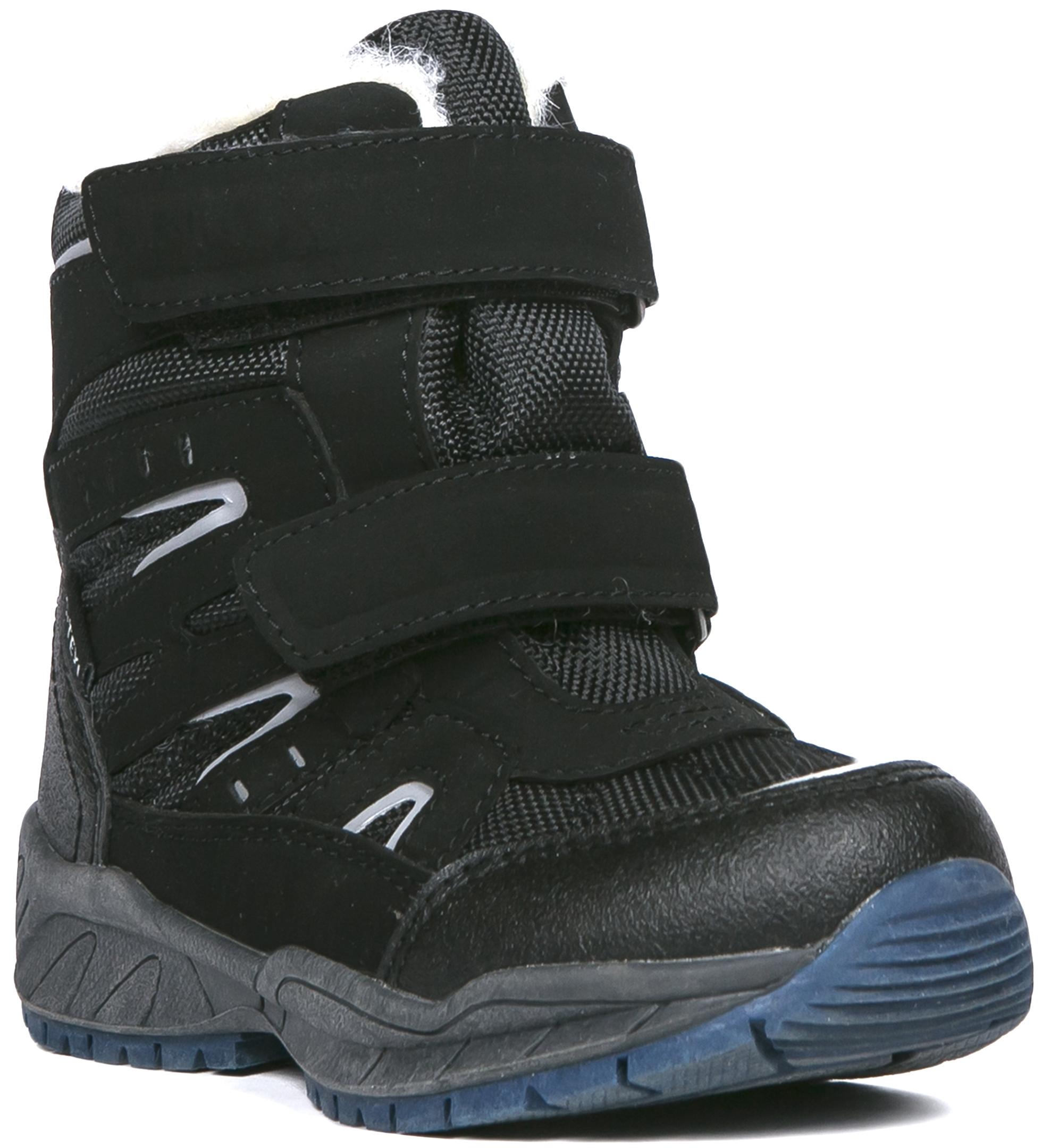 Ботинки  полуботинки Barkito  для мальчика , черные