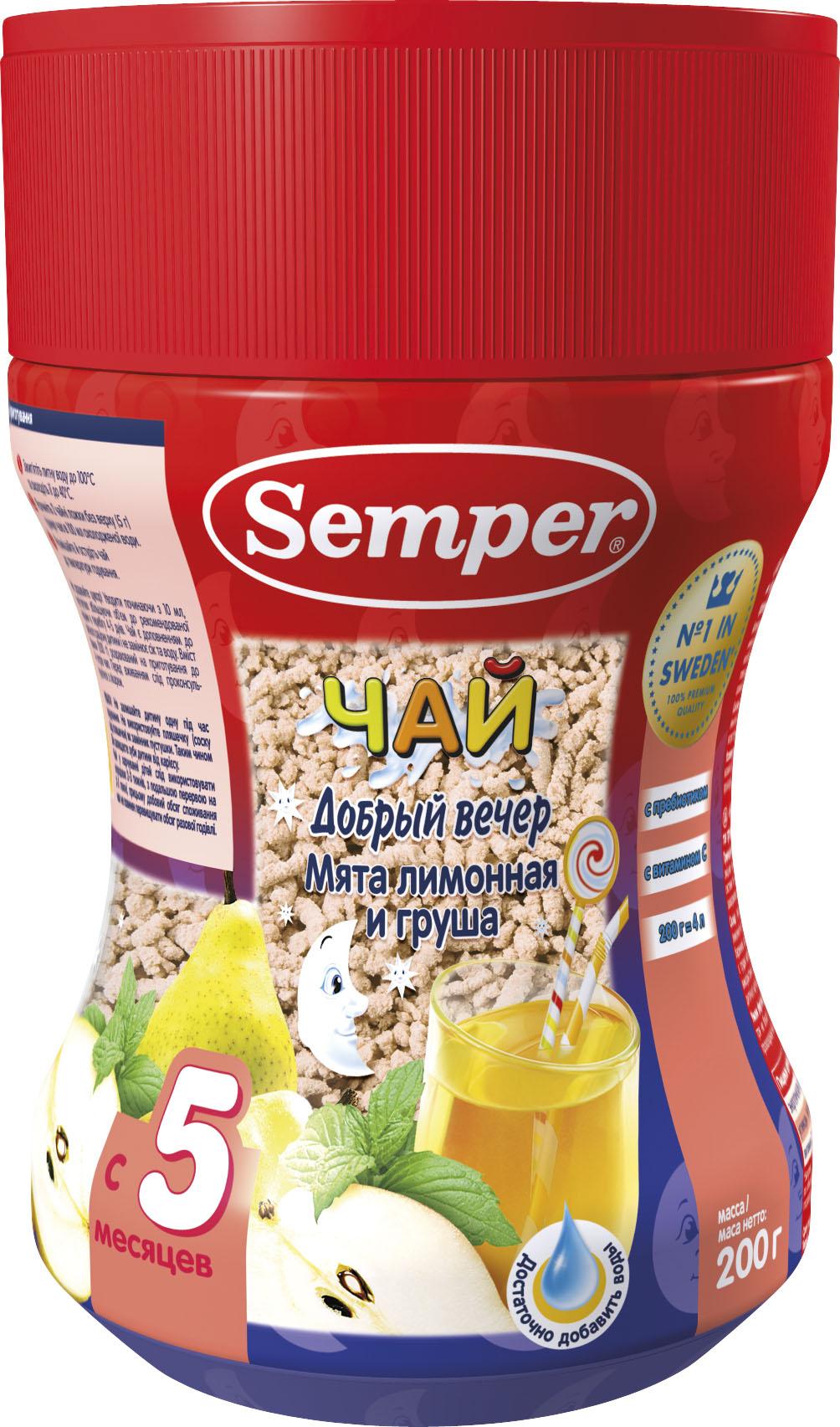 Чай Semper Добрый вечер Мята лимонная и гуша с 5 мес. 200 г