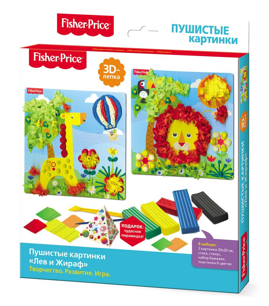 Купить Наборы для творчества, Пушистые картинки. Лев и Жираф, Fisher Price, Россия, многоцветный