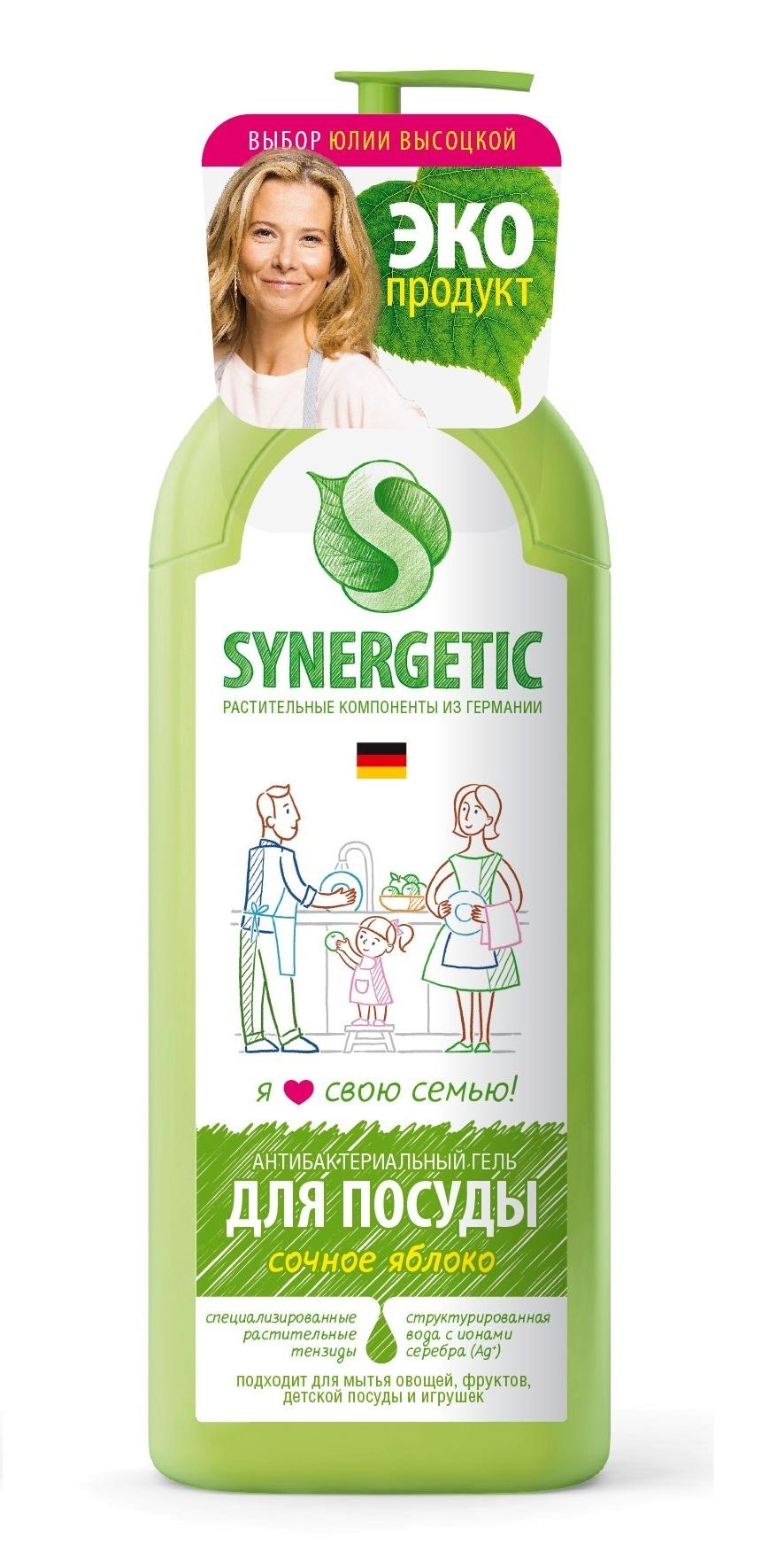 Средства для мытья посуды Synergetic Средство для мытья посуды Synergetic Яблоко 1 л
