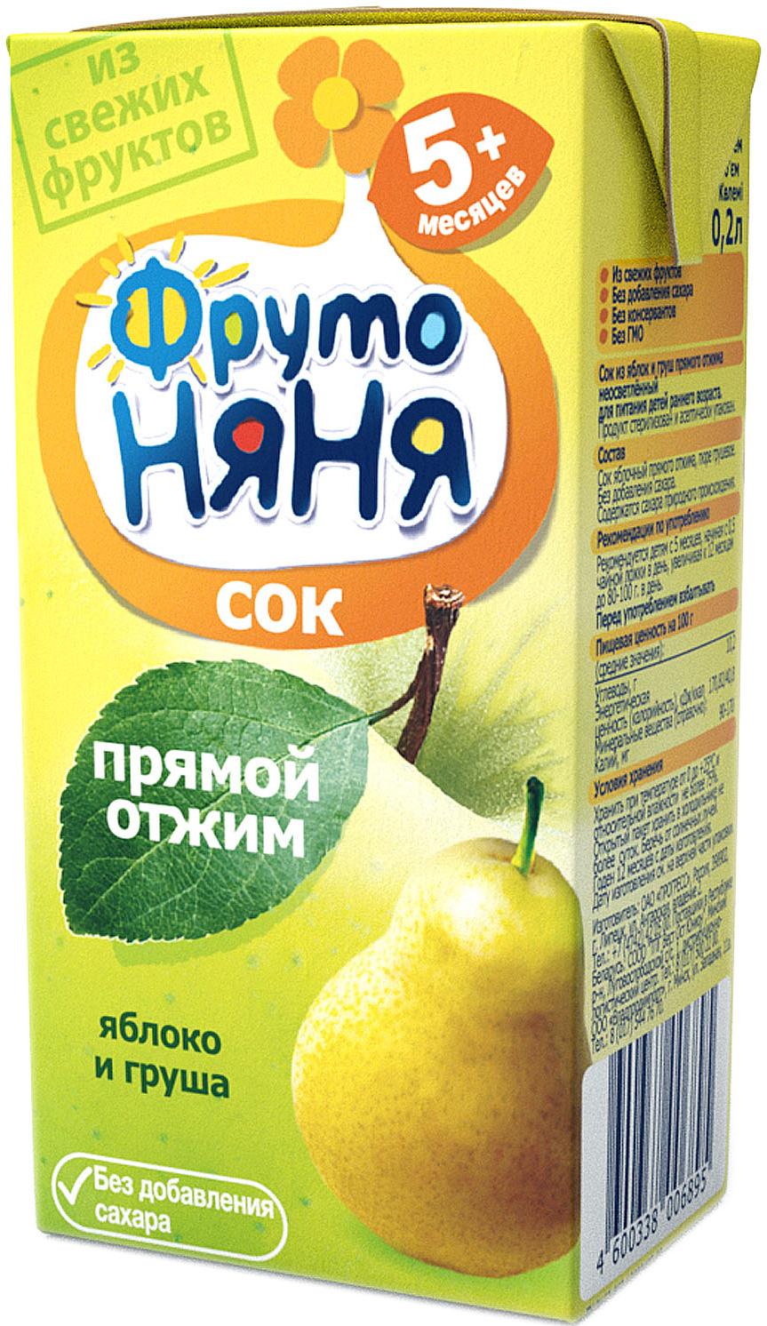 Купить Напитки, ФрутоНяня Яблоко и груша прямой отжим с 5 мес. 200 мл, Фрутоняня, Россия