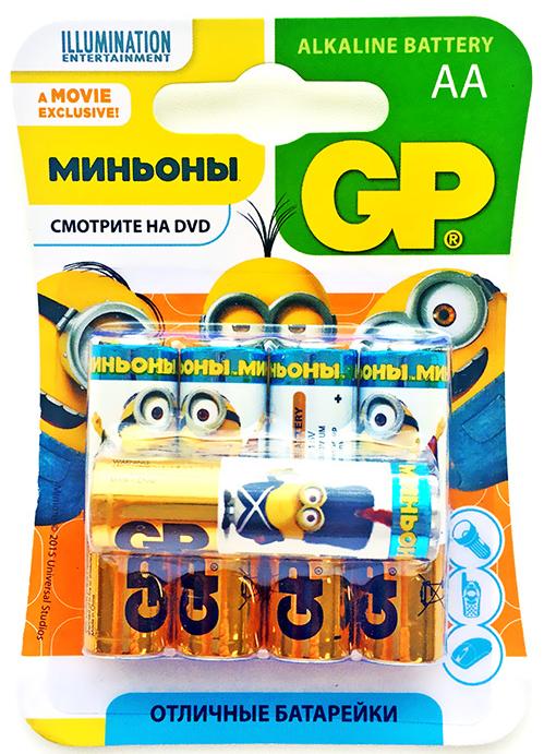 Элементы питания GP Алкалиновые GP АА 5 шт - Элементы питания