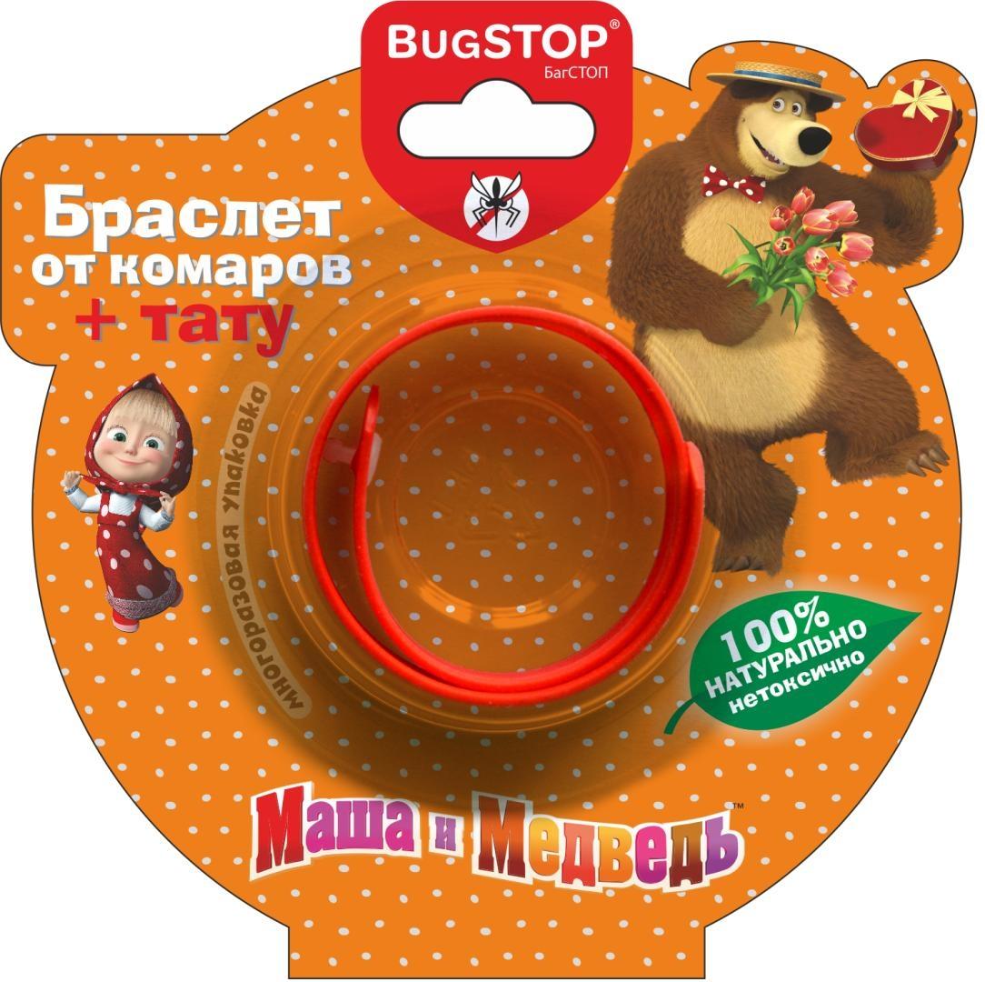 Средства от насекомых BugSTOP Браслет от комаров BugSTOP «Маша и Медведь» в асс. средства от насекомых bugstop браслет от комаров kids 2