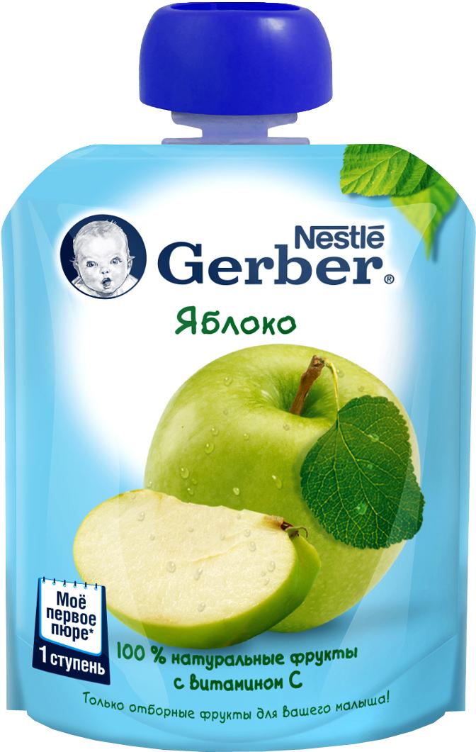 Пюре Nestle Gerber Яблоко (с 4 месяцев) мягкая упаковка 90 г пюре gerber яблоко и малина с 5 мес 125 г