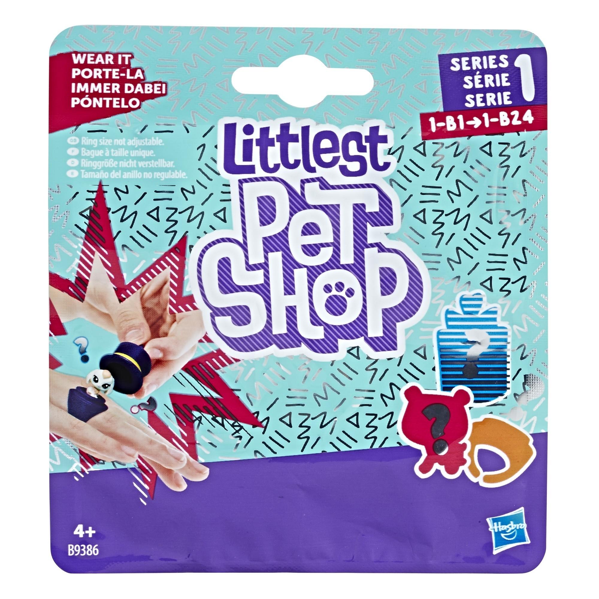 Littlest Pet Shop LITTLEST PET SHOP Пет в закрытой упаковке фигурки игрушки littlest pet shop игрушка зверюшка