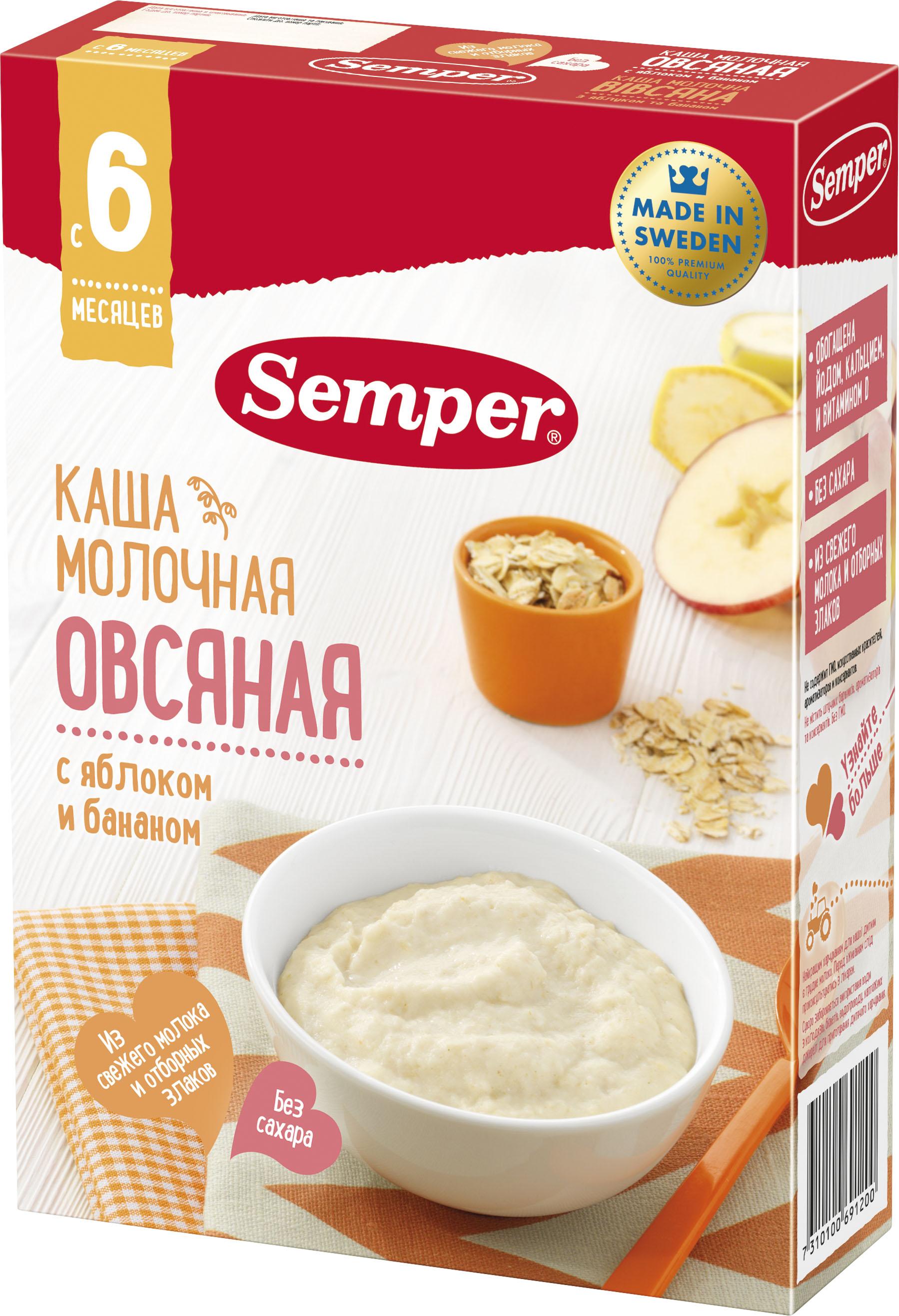 Каша Semper Semper Молочная овсяная с яблоком и бананом (с 6 месяцев) 200 г каша молочная semper овсяная с 5 мес 200 г