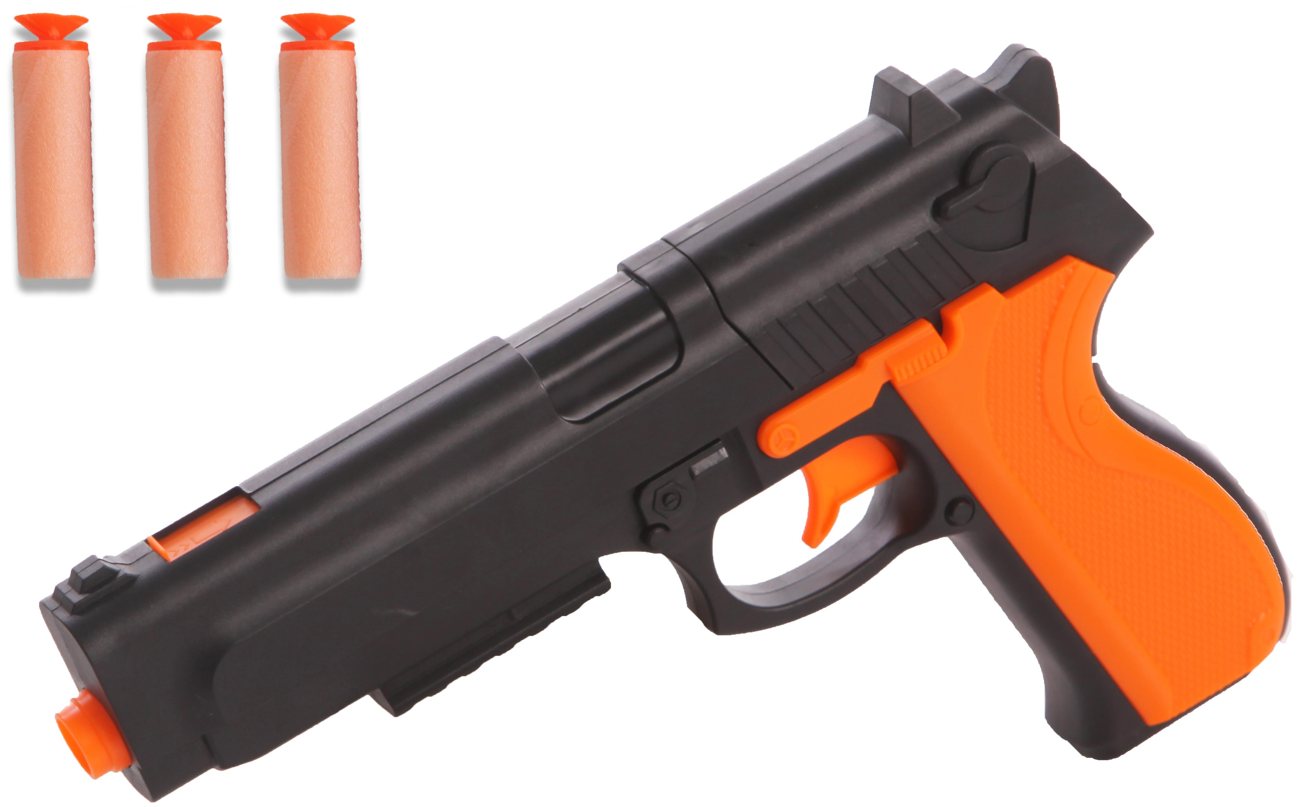 Игрушечное оружие и бластеры YAKO Y4416880 игрушечное оружие zhorya игрушечный пистолет киберпушка
