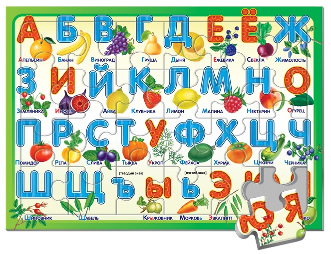 Развивающие игрушки Русский стиль Алфавит Дары природы 24 элементов пазлы goki пазл алфавит a z