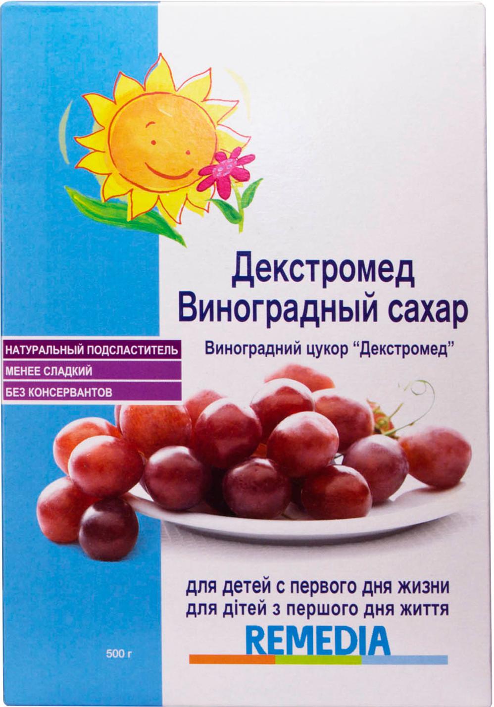 Виноградный сахар Ремедия Декстромед с рождения 500 г