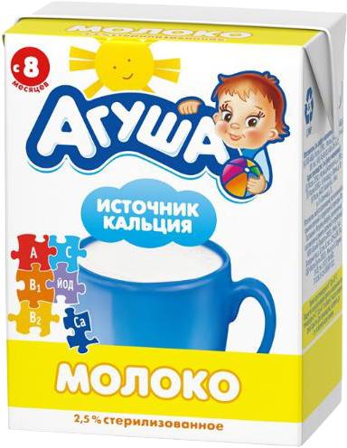 Молочная продукция Агуша Молоко Агуша с витаминами 2,5% с 8 мес. 200 мл молочная продукция агуша молоко стерилизованное витаминизированное 2 5% 200 мл