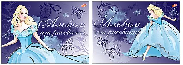 Альбом для рисования Cinderella Cinderella 20 листов cinderella cinderella night songs