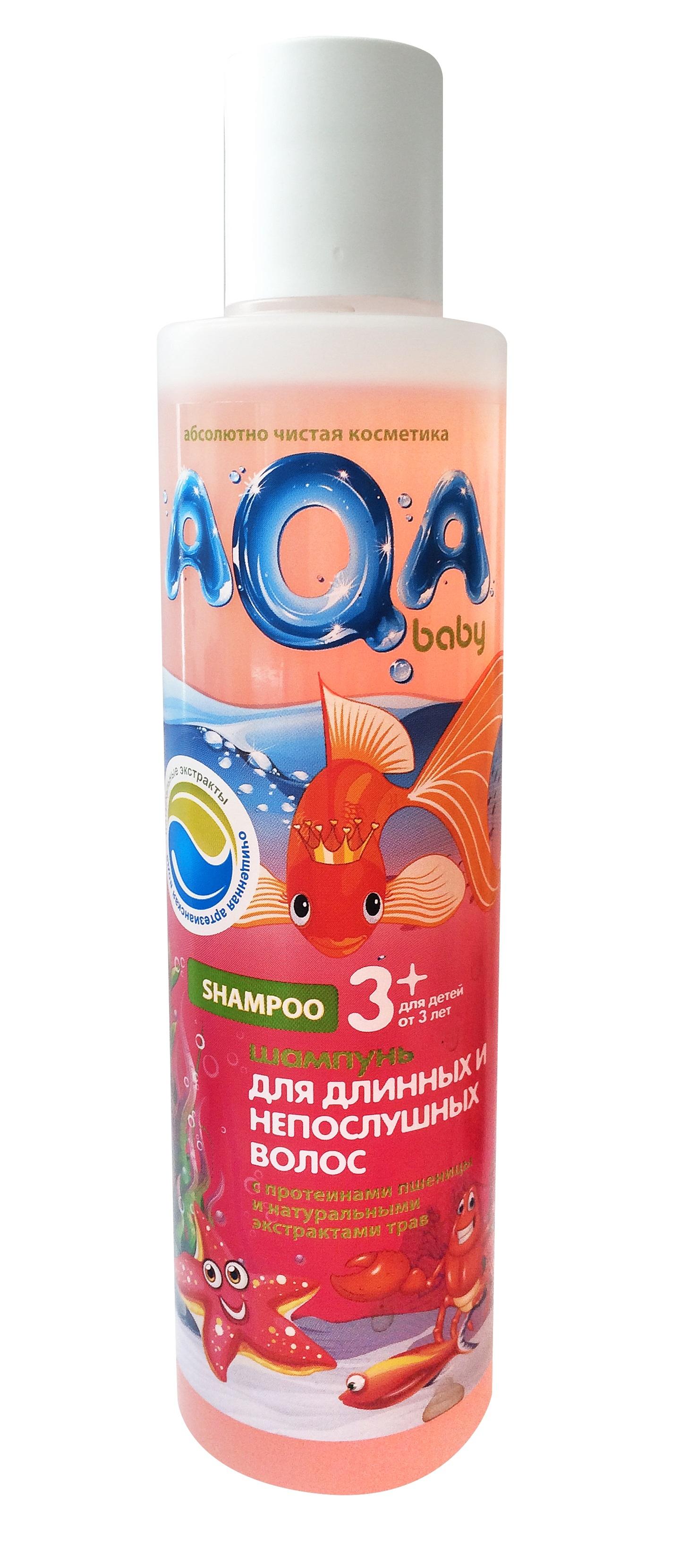 Шампуни и бальзамы AQA baby Шампунь AQA Baby Kids для длинных и непослушных волос 210 мл бальзам для волос aqa baby kids 210 мл