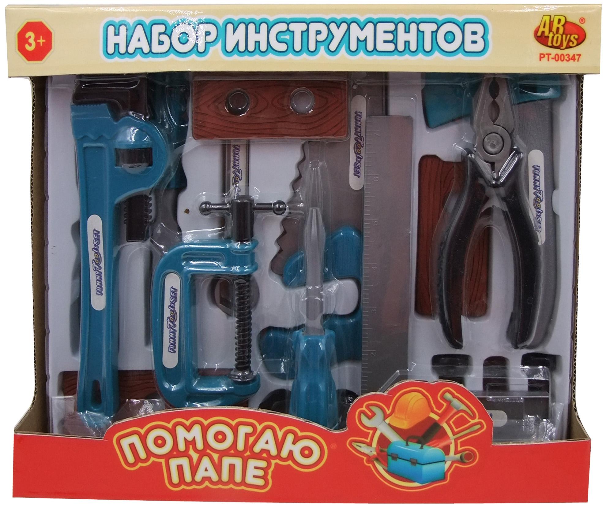 Наборы игрушечных инструментов ABtoys Игровой набор ABtoys «Помогаю папе: набор инструментов» море чудес игровой набор грот русалочки в ассортименте