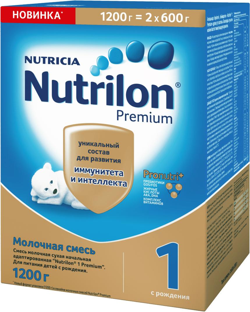 Молочные смеси Nutrilon Nutrilon (Nutricia) 1 Premium (c рождения) 1200 г молочные смеси nutrilon заменитель 1 пребиотики с рождения 400 г
