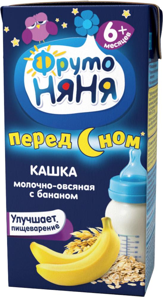 Каша Прогресс Перед сном Молочная овсяная с бананом (с 6 месяцев) 200 мл