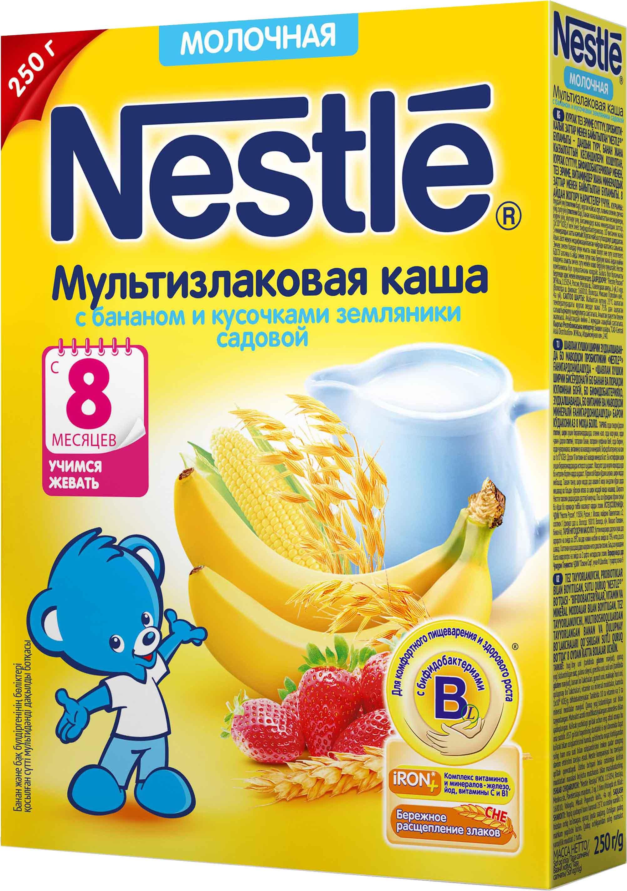 Каши Nestle Каша Nestle молочная мультизлаковая с бананом и кусочками земляники садовой с 8 мес. 250 г каши nestle каша сухая молочная пшеничная с тыквой с 5 мес 220 г