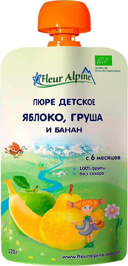 Пюре Fleur Alpine Fleur Alpine Яблоко, груша и банан (с 6 месяцев) 120 г пюре fleur alpine organic яблоко банан черная смородина и черника 120г