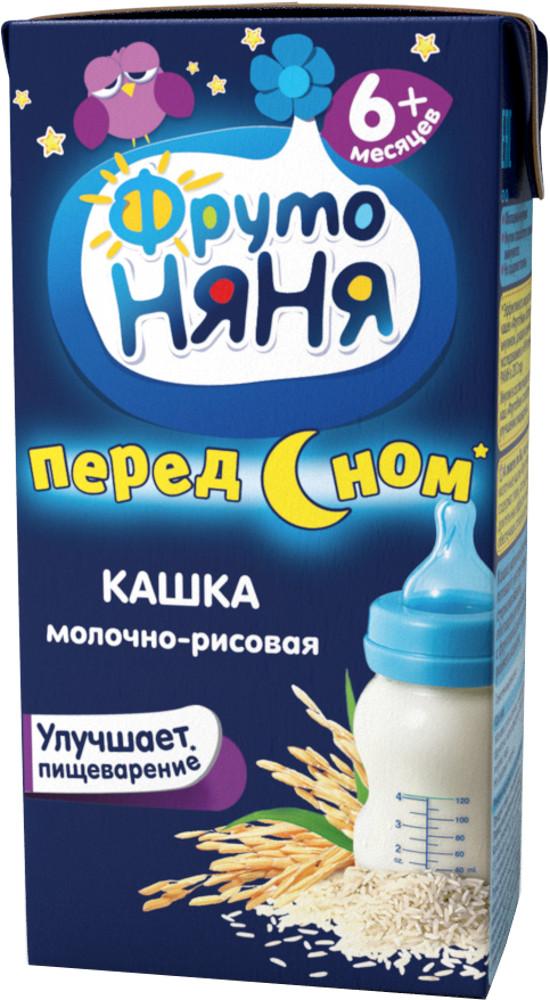 Молочные Фрутоняня ФрутоНяня Молочная рисовая (с 6 месяцев) 200 мл каша готовая молочная фрутоняня рисовая с 6 мес 200 мл