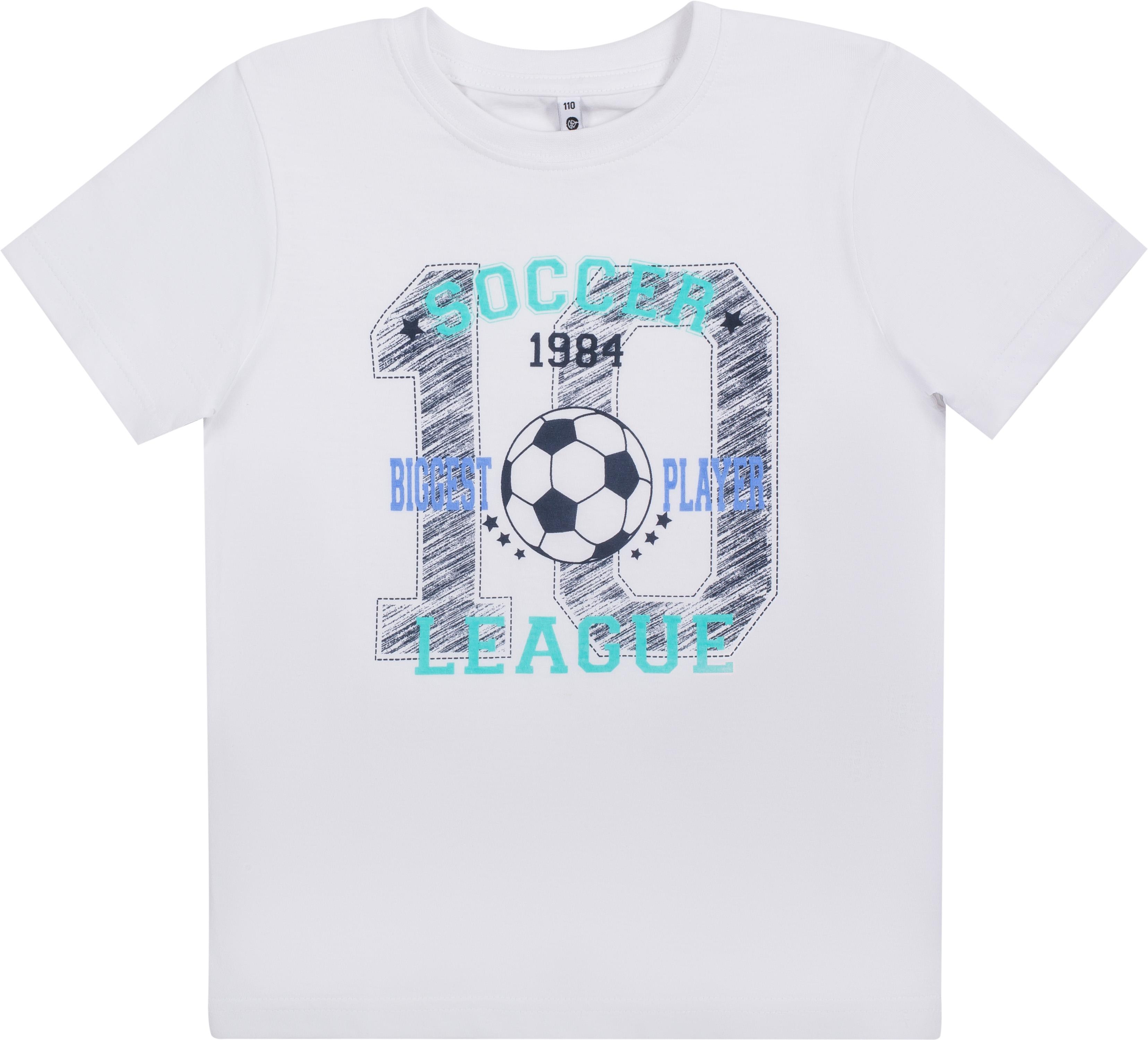 Футболка с коротким рукавом для мальчика Barkito Следуй за нами футболка domyos футболка с коротким рукавом для детской гимнастики 100 белая