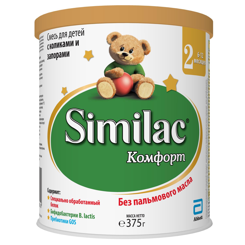Молочная смесь Similac Similac (Abbott) Комфорт 2 (6-12 месяцев) 375 г одежда для детей 6 12 месяцев