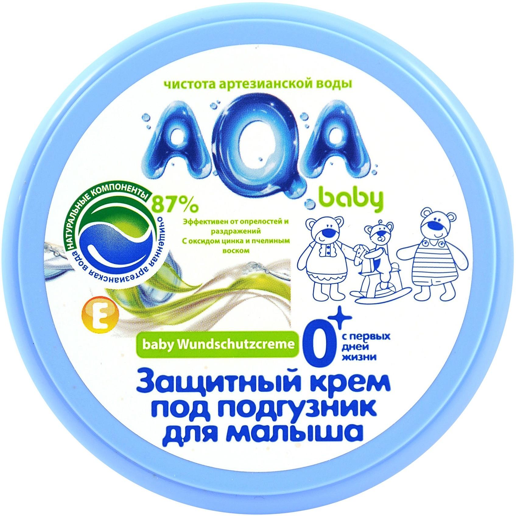 Кремы AQA baby Под подгузник AQA baby от опрелостей 100 мл aqa baby защитный крем 02012104 50 мл от мороза и непогоды