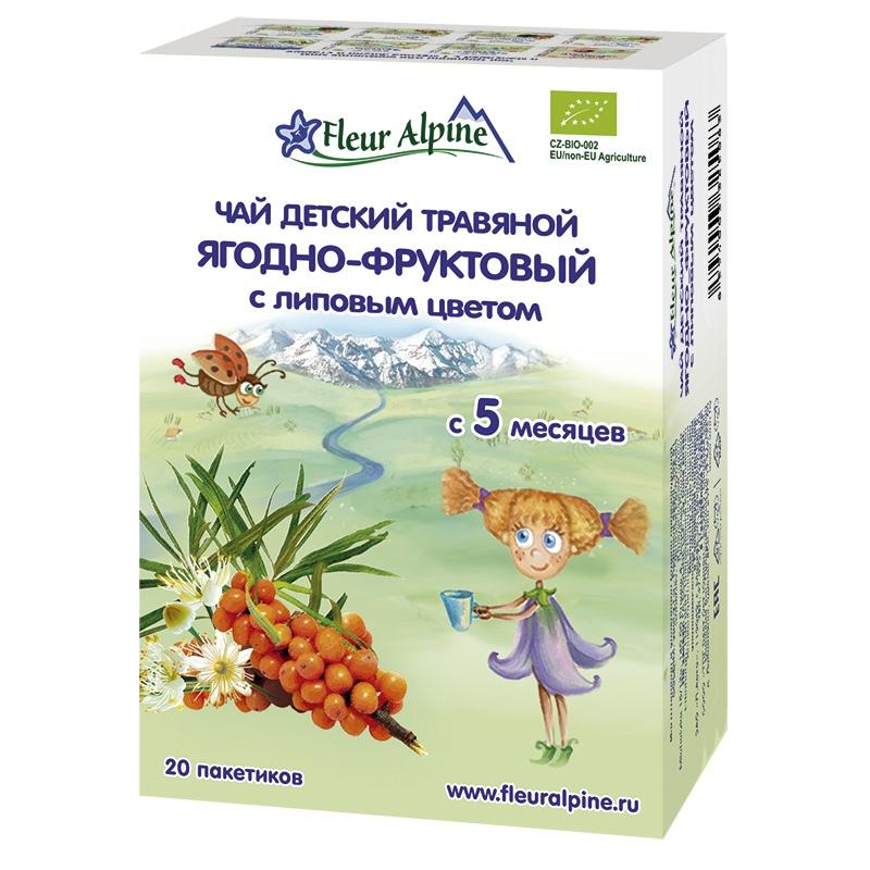 Чай детский Fleur Alpine Organic Ягодно-фруктовый с липовым цветом с 5 мес. 30 г. чай детский fleur alpine черника и шиповник с 5 мес 30 г