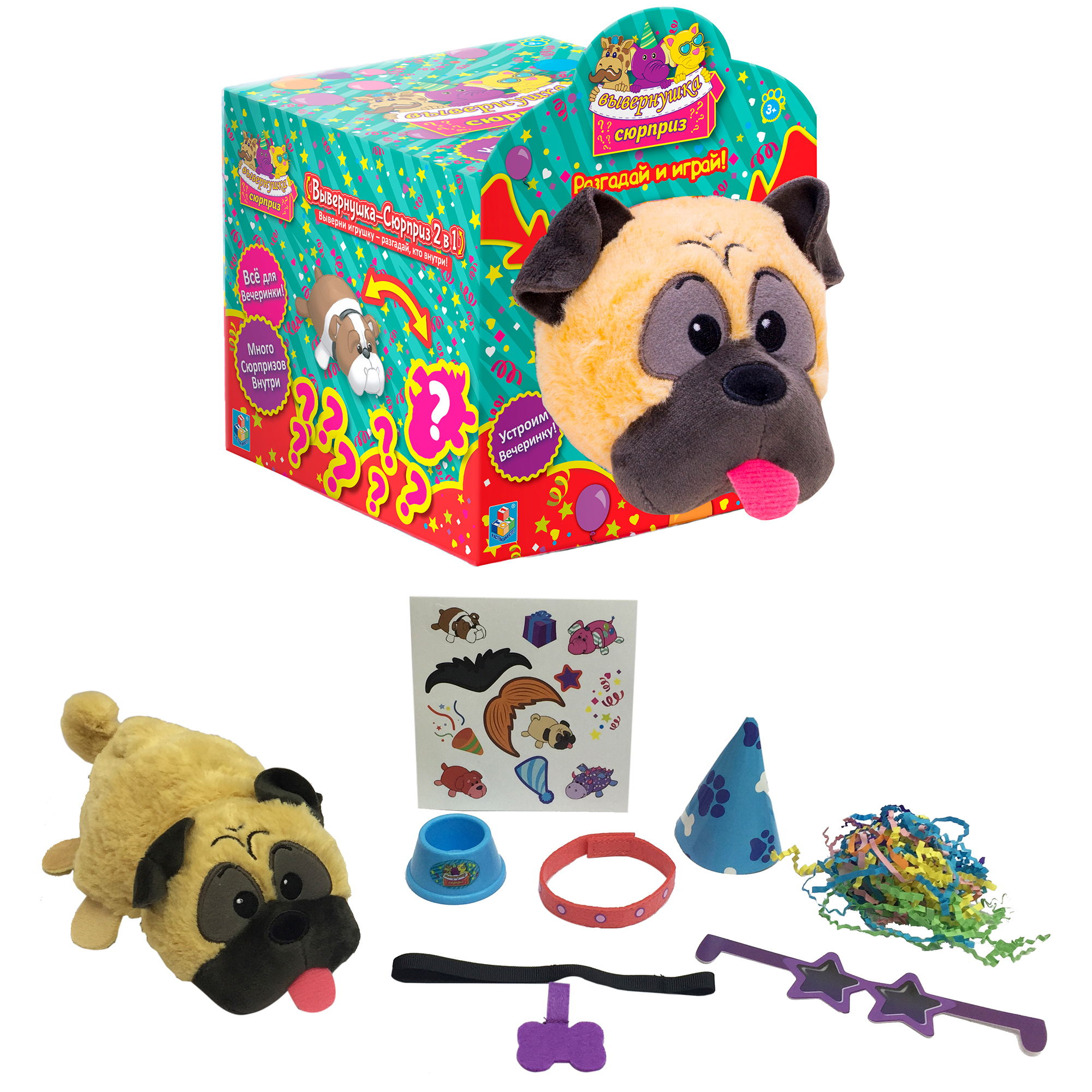 Купить Мягкие игрушки, Вывернушка-Сюрприз Мопс, 1toy, Китай, brown