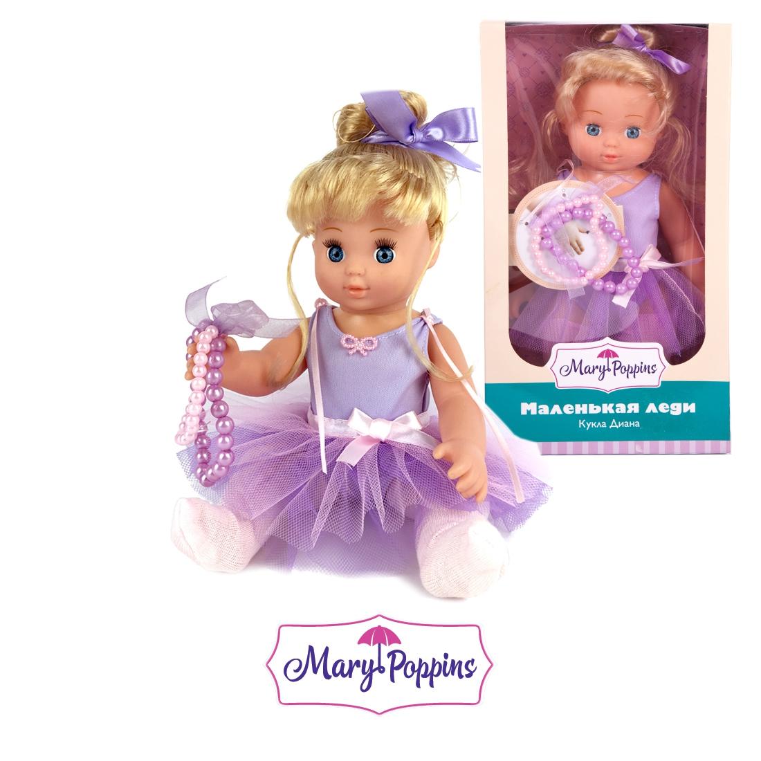 Другие куклы Mary Poppins Маленькая леди Диана цена