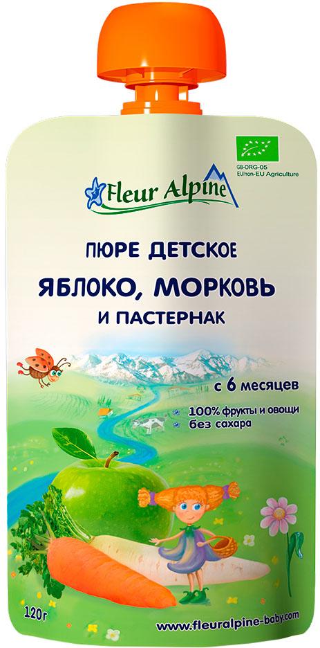 Купить Фруктовое, Fleur Alpine Яблоко, морковь и пастернак (с 6 месяцев) 120 г, Шотландия