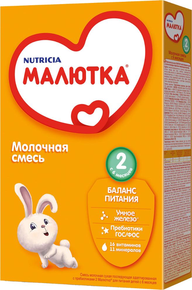 Сухие Малютка Молочная смесь Малютка-2 с 6 мес. 350 г молочные смеси nuppi gold 2 сухая молочная смесь от 6 до 12 мес 350 г