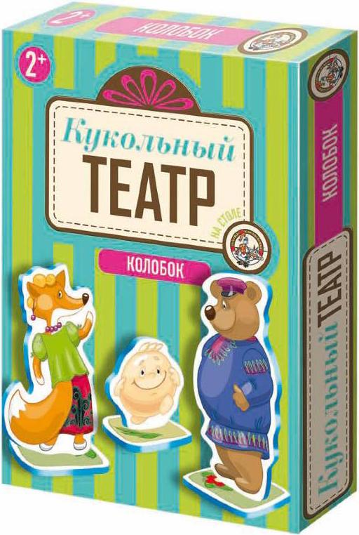 Купить Кукольный театр на столе, Колобок, 1шт., Десятое королевство 01342ДК, Россия